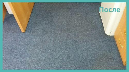 чистка дивана в офисе - после