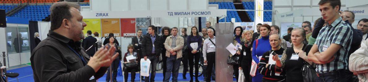 официальный представитель Центра Тараса Дударя